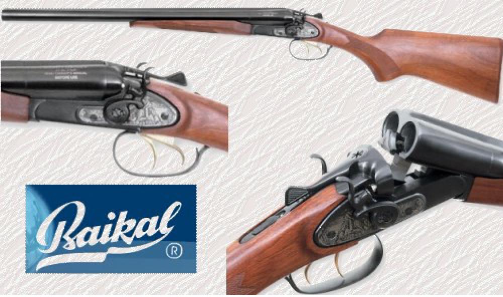 Baikal Coach Gun
